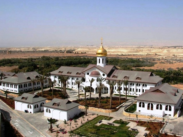 best prices lower price with sale online Russian Pilgrims Residence in Jordan