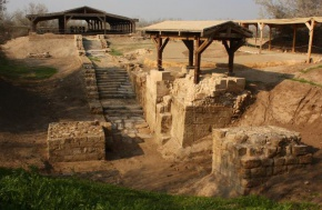 About Bethany - Baptism site